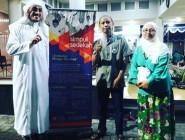 Kajian Ramadhan dan Buka Bersama Anak Yatim 1438 H